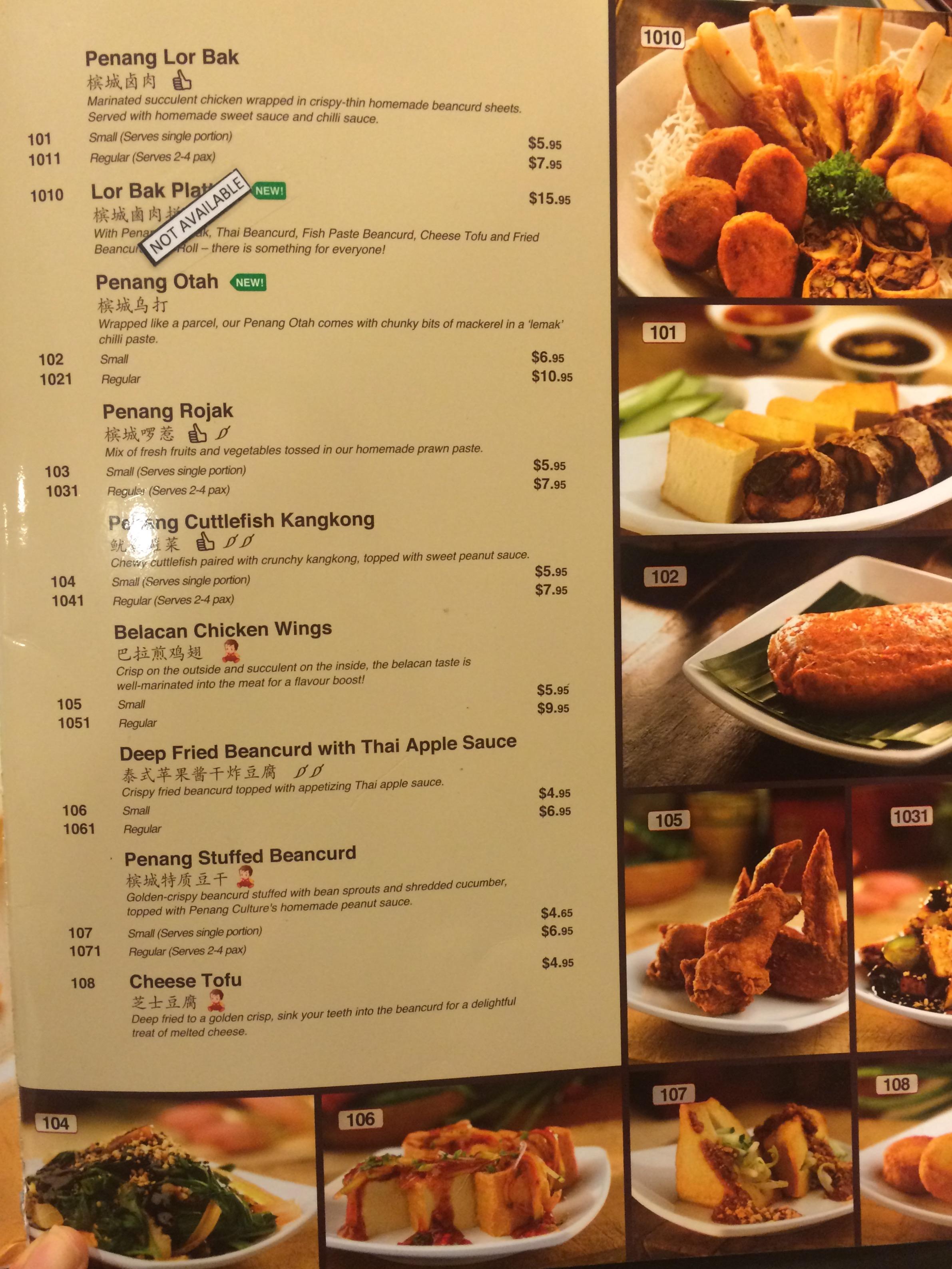 Central Thai Express Cafe Menu