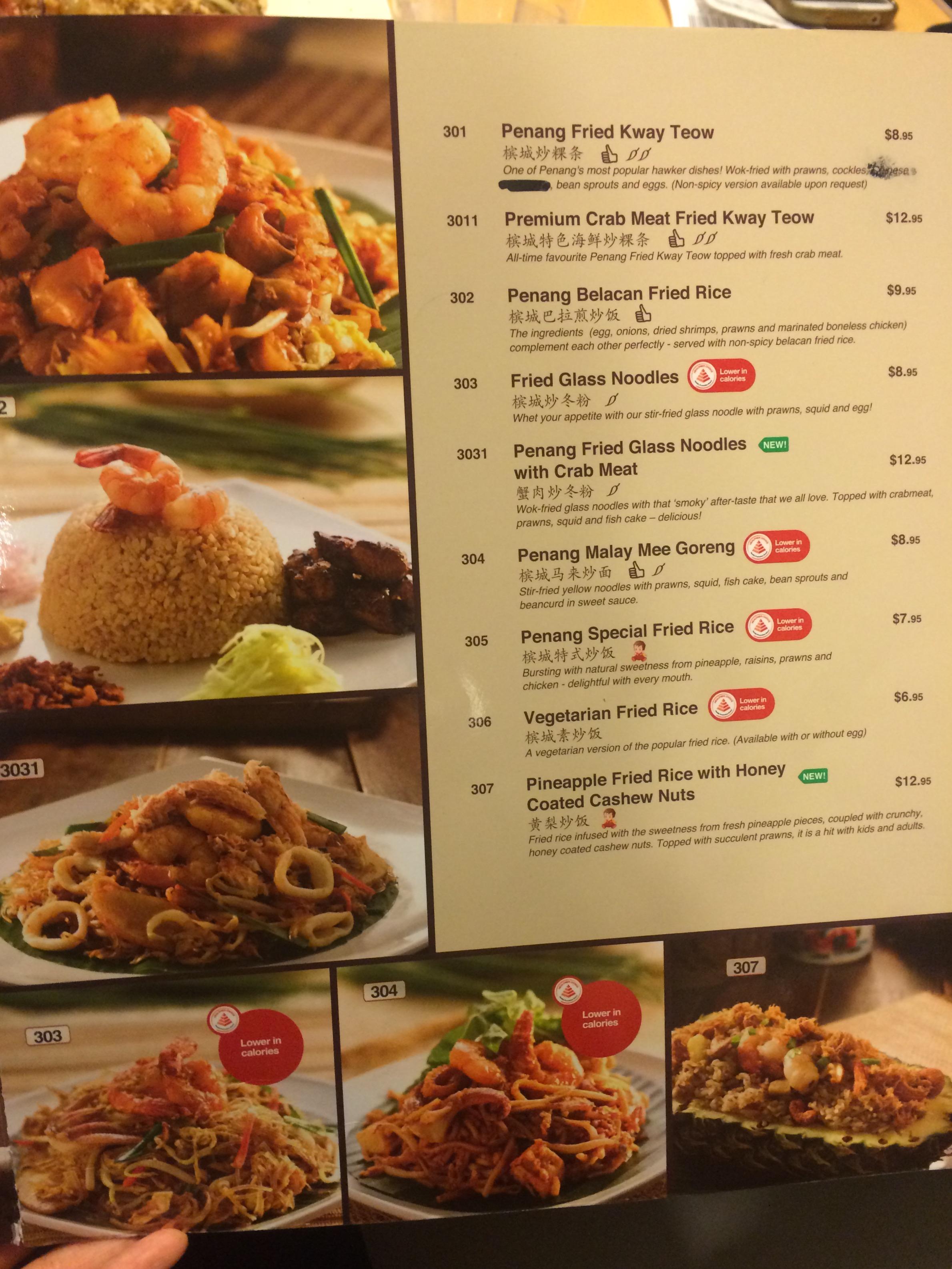 Penang Culture At Changi Airport Terminal 2 Halal Eats