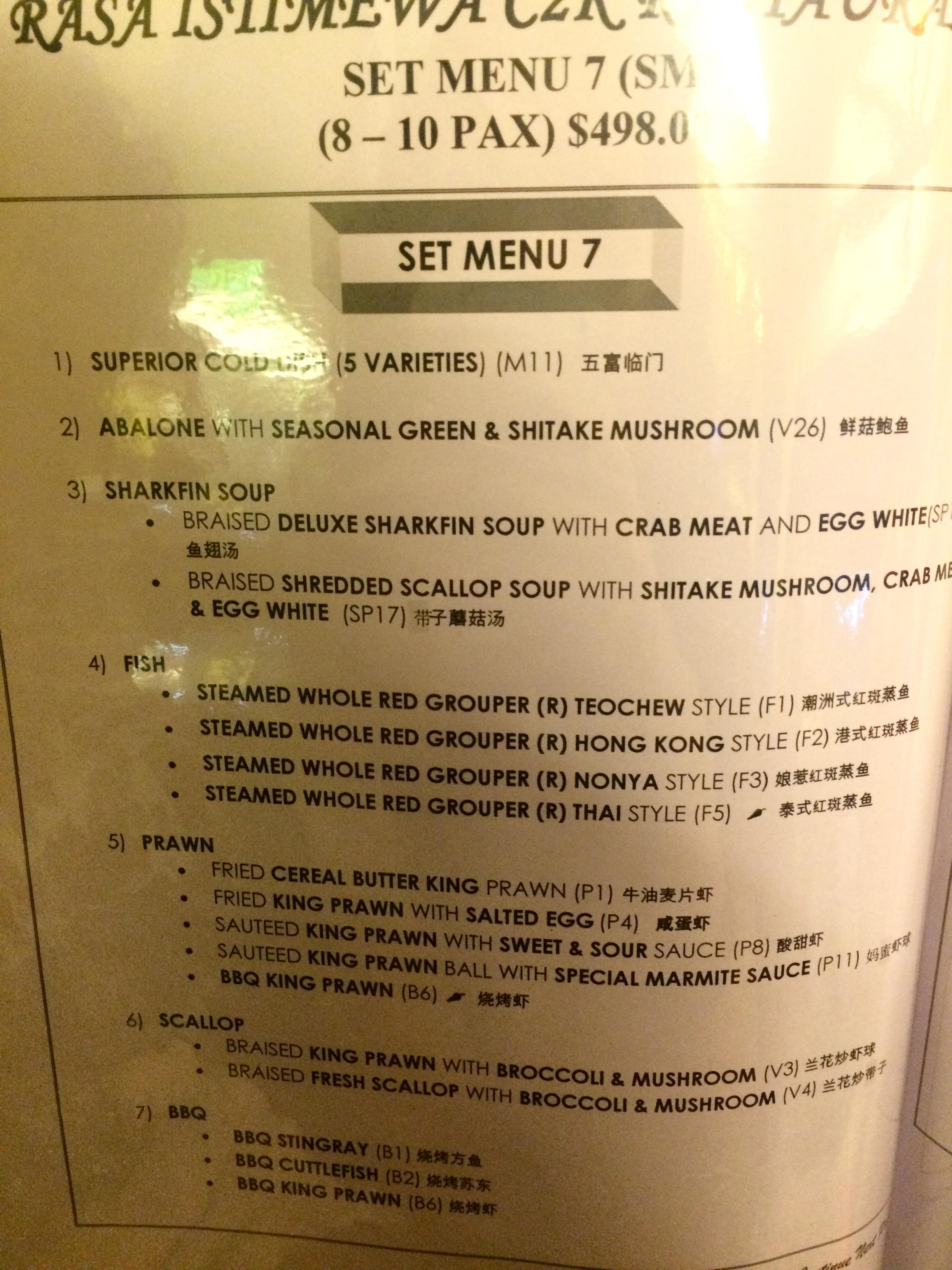 Rasa Istimewa C2K at Choa Chu Kang Park | Halal Eats in Singapore