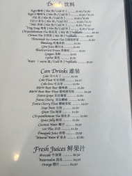 Kowloon Express - Drinks Menu