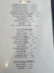 Kowloon Express - Drinks Menu