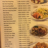 New Hawa - Noodles Menu