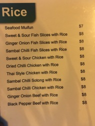 New Hawa - Menu Rice