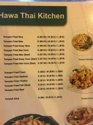 New Hawa - Thai Menu