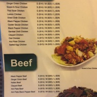 New Hawa - Chicken Beef Menu