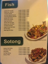 New Hawa - Fish Sotong menu