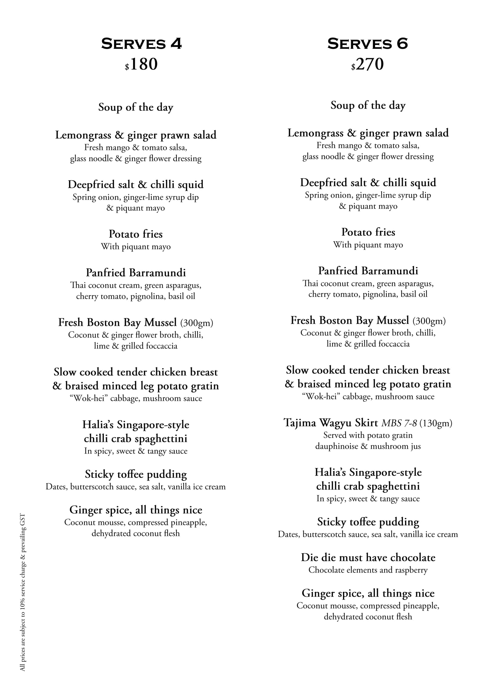 Halia Communal Menu for Ramadan 2017-2