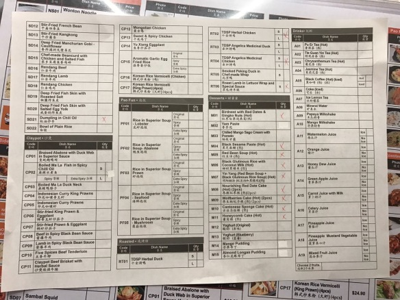 The Dim Sum Place - Order Sheet 2