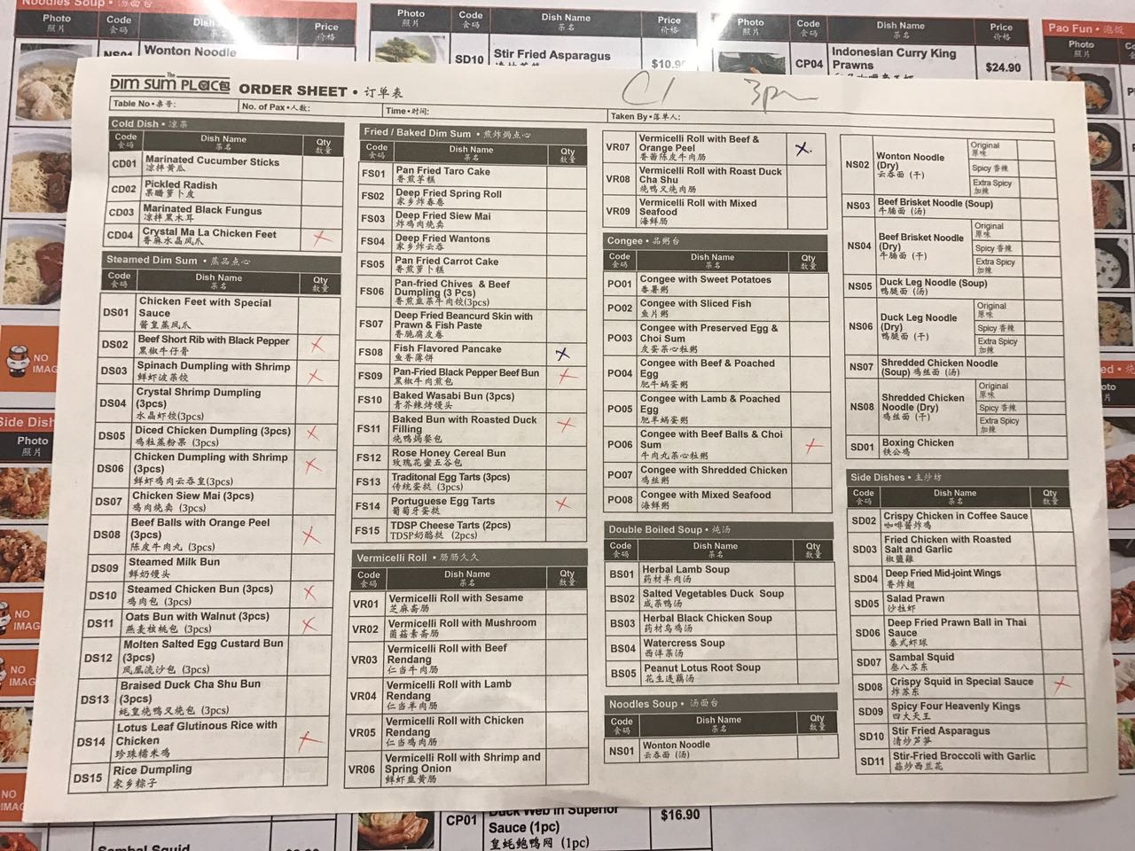 The Dim Sum Place - Order Sheet 1