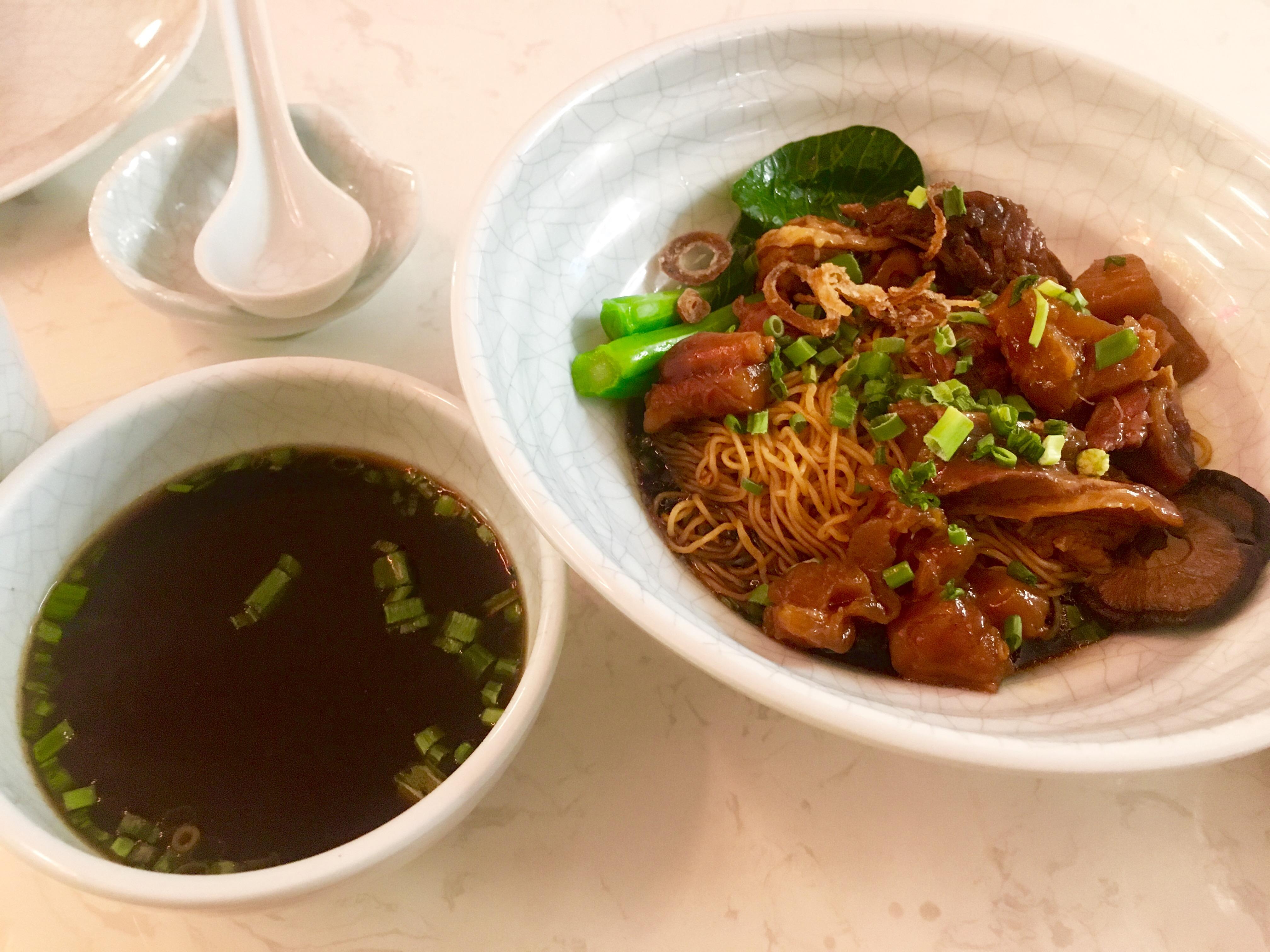 The Dim Sum Place - Beef Brisket Noodle