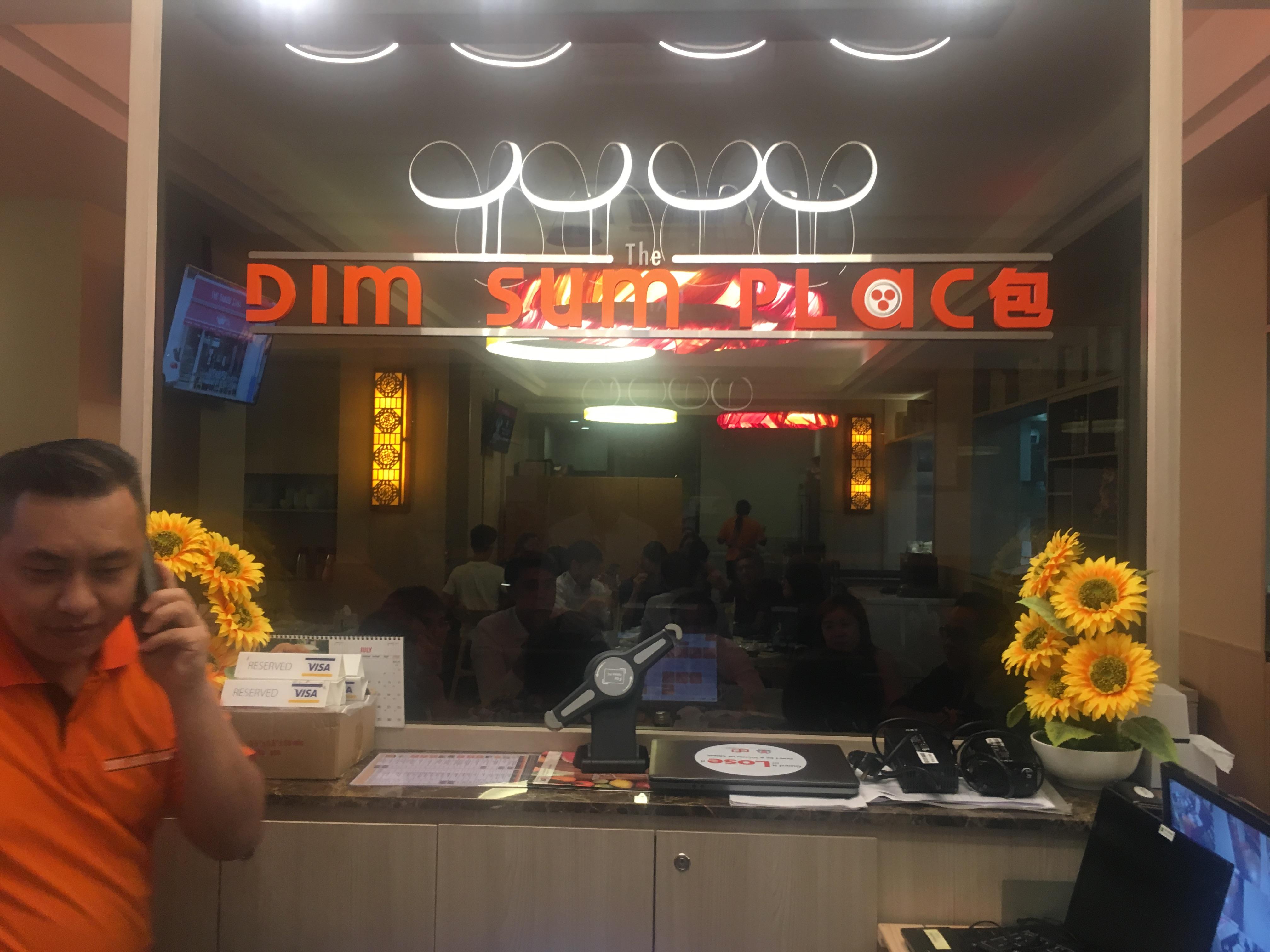 The Dim Sum Place - Entrance