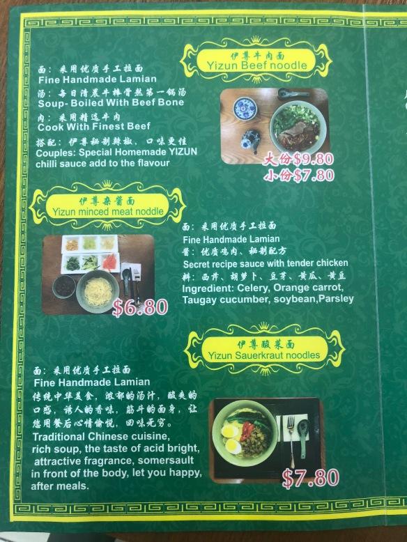 Yi_Zun_Beef_Noodles_Menu_Noodles