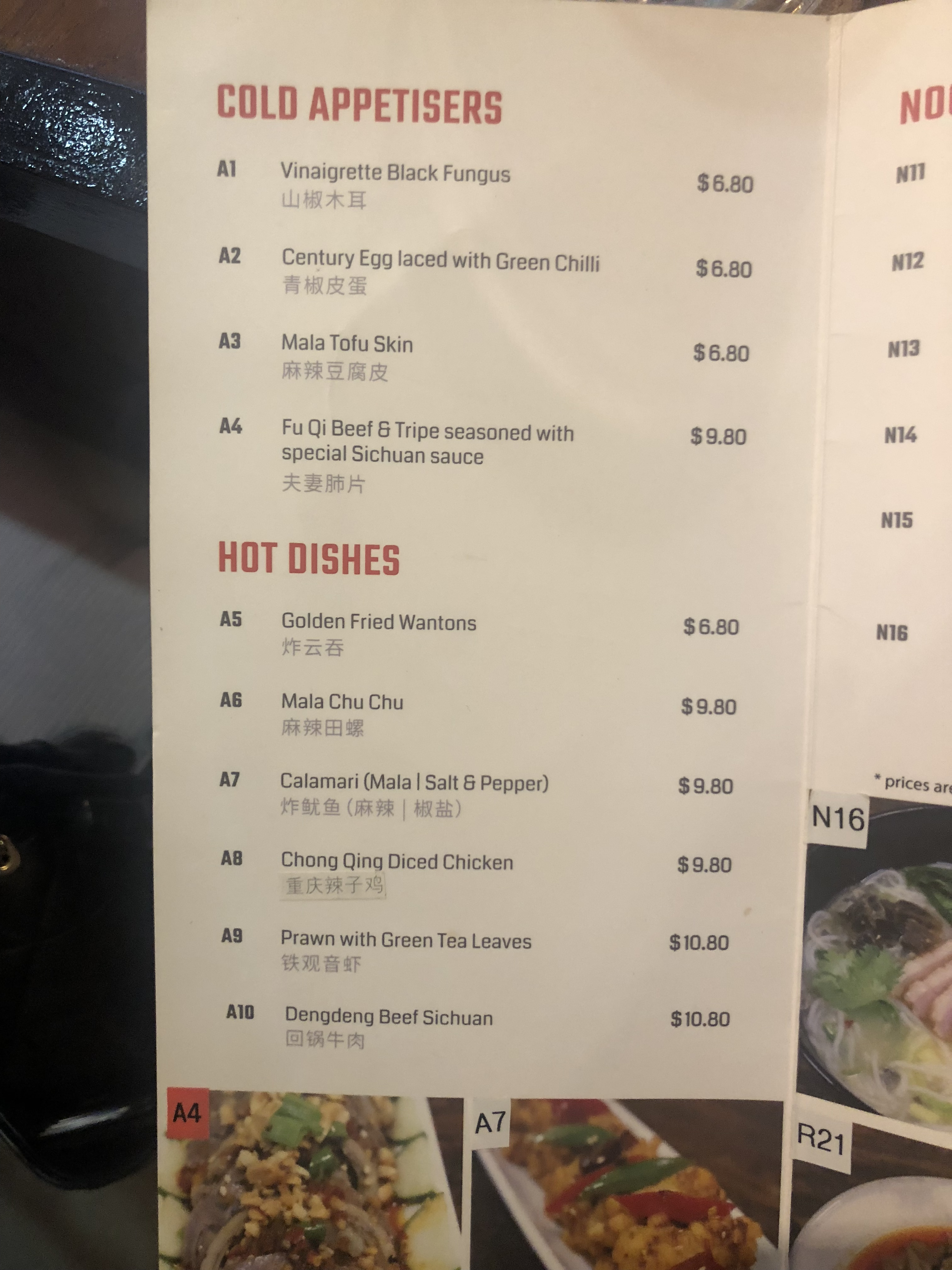 Le Fuse - Menu appetisers
