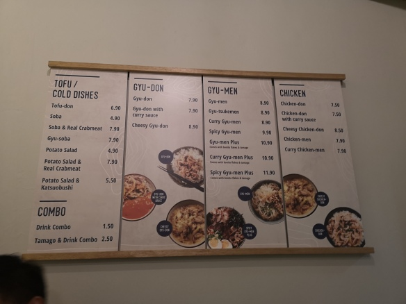 Gyunion_Menu
